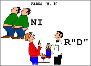 A spasso tra i banchi rebus for Rebus facili da stampare